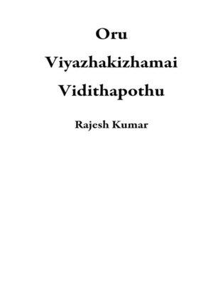 cover image of Oru Viyazhakizhamai Vidithapothu