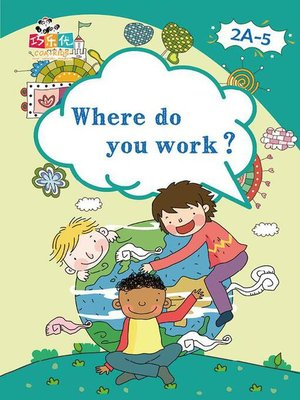 cover image of Where do you Work?