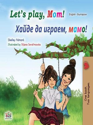 cover image of Let's Play, Mom! Хайде да играем, мамо!