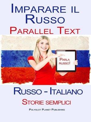 cover image of Imparare il russo--Parallel Text--Storie semplici (Russo--Italiano)