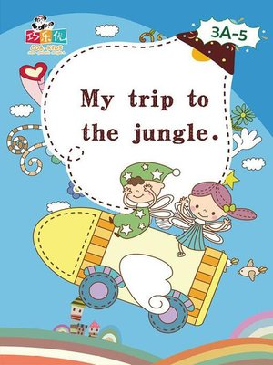 cover image of My Trip to the Jungle.