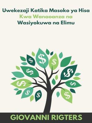 cover image of Uwekezaji Katika Masoko ya Hisa Kwa Wanaoanza na Wasiyokuwa na Elimu