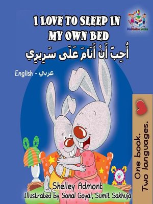 cover image of I Love to Sleep in My Own Bed (English Arabick children's book)