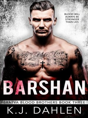 cover image of Barshan