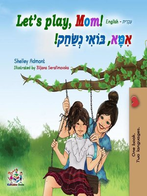 cover image of Let's play, Mom! (English Hebrew Bilingual Book)
