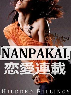 "cover image of ""Nanpakai."" (Lesbian Romance)"