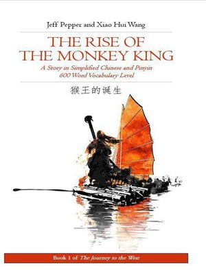 cover image of Rise of the Monkey King
