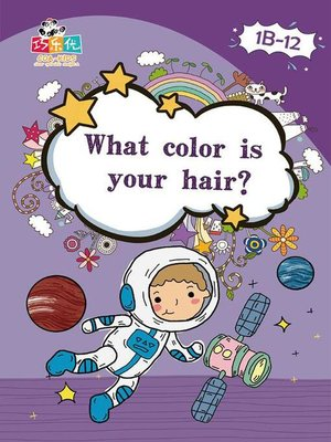 cover image of What Color is Your Hair?