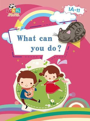 cover image of What Can You Do?