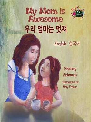 cover image of My Mom is Awesome (English Korean Bilingual Book)