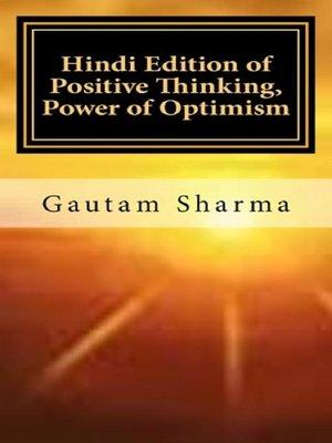 hindi edition of positive thinking power of optimism