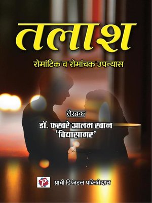 cover image of Talash