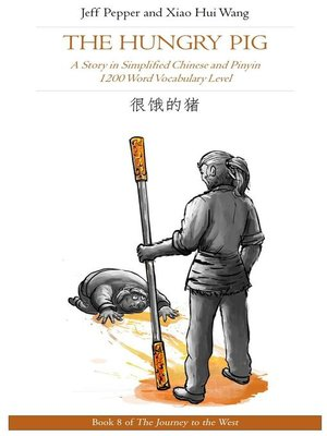 cover image of The Hungry Pig