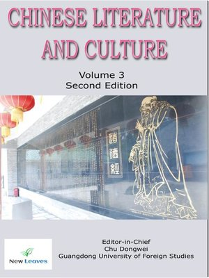 cover image of Chinese Literature and Culture Volume 3