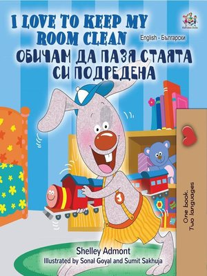 cover image of I Love to Keep My Room Clean (English Bulgarian Bilingual Book)