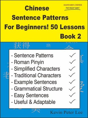 cover image of Chinese Sentence Patterns For Beginners! 50 Lessons Book 2