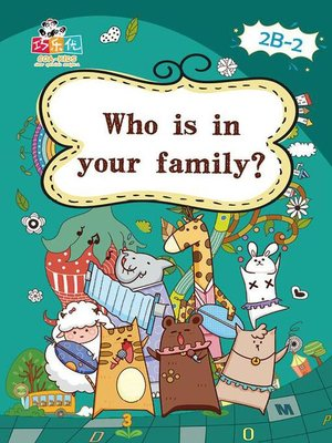 cover image of Who is in Your Family?