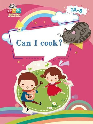 cover image of Can I Cook?