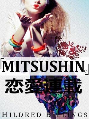 "cover image of ""Mitsushin."" (Lesbian Romance)"