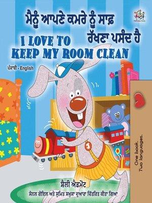cover image of ਮੈਂ ਆਪਣੇ ਕਮਰੇ ਨੂੰ ਸਾਫ਼ ਰੱਖਣਾ ਪਸੰਦ ਕਰਦਾ ਹਾਂ I Love to Keep My Room Clean