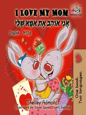 cover image of I Love My Mom (English Hebrew Bilingual Book)