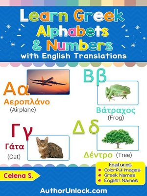 cover image of Learn Greek Alphabets & Numbers