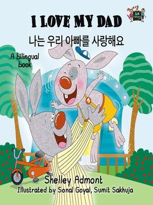 cover image of I Love My Dad (English Korean Children's Book Bilingual)