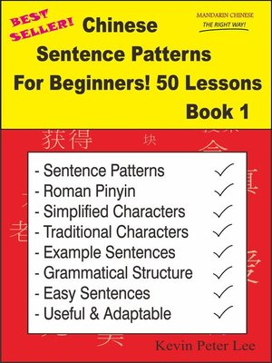 cover image of Chinese Sentence Patterns For Beginners! 50 Lessons Book 1