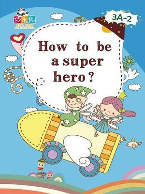 cover image of How to Be a Super Hero?