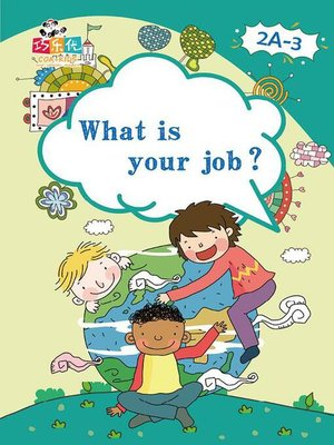 cover image of What Is Your Job?