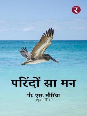 cover image of Parindon Sa Mann