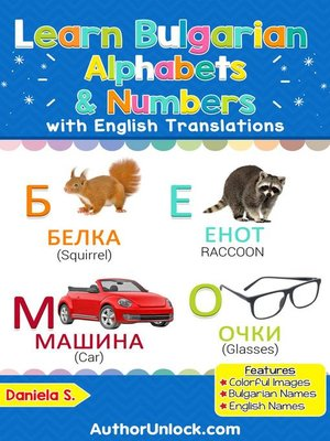 cover image of Learn Bulgarian Alphabets & Numbers