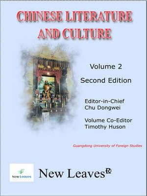 cover image of Chinese Literature and Culture Volume 2