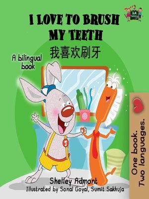 cover image of I Love to Brush My Teeth