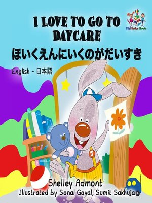 cover image of I Love to Go to Daycare (English Japanese Bilingual Book)
