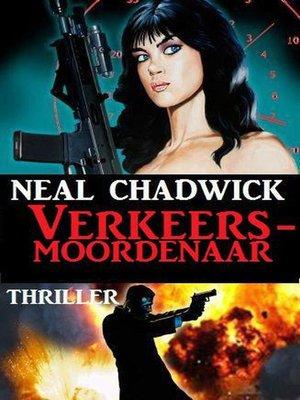 cover image of Verkeersmoordenaar