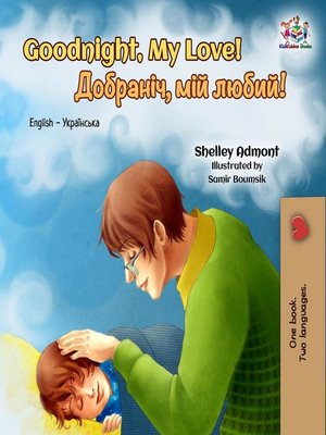 cover image of Goodnight, My Love! (English Ukrainian Bilingual Book)