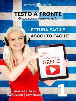 cover image of Imparare il greco--Lettura facile | Ascolto facile | Testo a fronte Greco corso audio num. 1