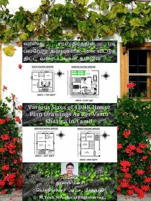 cover image of வாஸ்து சாஸ்திரத்தின் படி பல்வேறு அளவுகளில் 1BHK வீட்டுத் திட்ட வரைபடங்கள் தமிழில் . (Various Sizes of 1BHK House Plan Drawings As Per Vastu Shastra in Tamil)