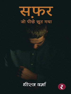 cover image of Safar