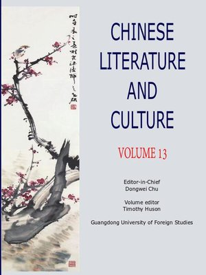 cover image of Chinese Literature and Culture Volume 13