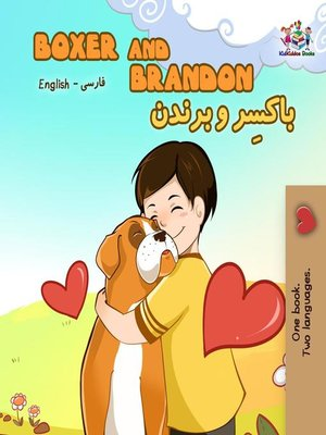 cover image of Boxer and Brandon