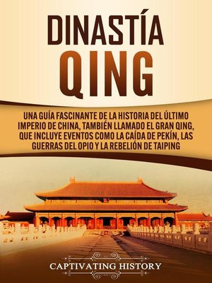 cover image of Dinastía Qing