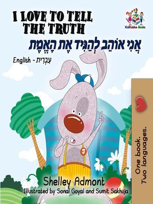cover image of I Love to Tell the Truth (English Hebrew Bilingual Book)