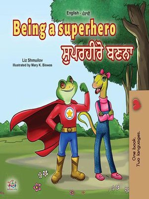 cover image of Being a Superhero ਸੁਪਰਹੀਰੋ ਬਣਨਾ