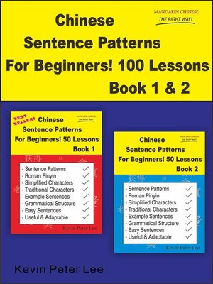 cover image of Chinese Sentence Patterns For Beginners! 100 Lessons Book 1 & 2