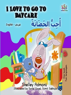 cover image of I Love to Go to Daycare (English Arabic Bilingual Book)