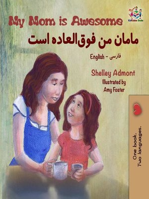 cover image of My Mom is Awesome (English Farsi Bilingual Book)