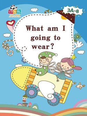cover image of What am I Going to Wear?