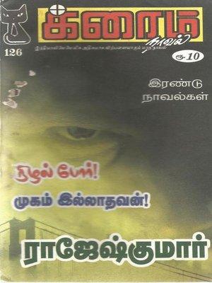 cover image of Nizal Por